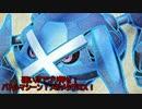 【ポケモンUSM】ジュカイン好きな龍驤のシングルレート修行 その47【ゆっくり実況】