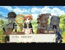 【ごちうさ参戦】きららファンタジア イベントストーリー1-2