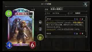 【倍速】獣戦士簒奪ロイヤルでランクマッ