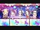 【デレステMV】Cu19歳ユニットでStarry-Go-Round(2D標準)