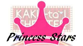 Idol information 01 Princess編 - KAKU-t