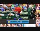 【パワプロ×アイマス】765PRO ALLSTARS+で3年以内に甲子園優勝 part.14【春の甲子...