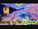 EXVS2グフカスタム視点~怯えろ!つくねぇ!~part2~