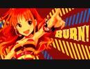 【MAD】BURN!【日野茜】