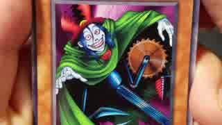 【遊戯王オリパ#147】開け比べ!キューブ
