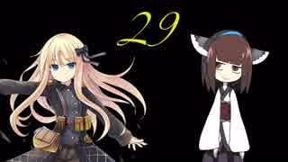 【アイギス実況】聖魔戦争きりたん 29