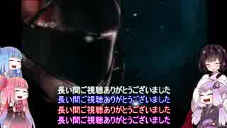 【METROID_Other_M】ゆかり&琴葉姉妹 初