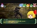 剣の国の魔法戦士チルノ7-5【ソード・ワールドRPG完全版】