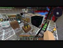 【Minecraft】つづみ「科学と魔術、究めましょう」【CeVIO】Part59