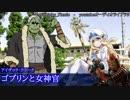【住めば都のオマジナ荘】恋人たちのための天国part1【ゆっく...