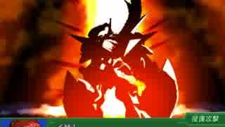 カオスパイラルが霊帝をぶっ飛ばす第3次スパロボα 【最終話】