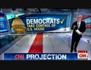 CNNが米国中間選挙での民主党下院過半数獲得の速報を世界一早く打つw