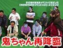 【ダイジェスト】まついがプロデュース#29 出演:松嵜麗、五十嵐裕美、高野麻里佳、桑原由気