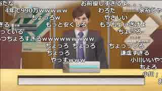 【YTL】うんこちゃん『プロサッカークラブをつくろう!』part30【2018/11/05】
