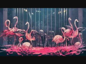 Flamingo -Arrange ver.-@歌ってみた【まふまふ】