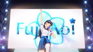 富士葵『はじまりの音』MV (Short Ver.)