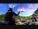 VFR800 & ドローン映像 ライダーの聖地【阿蘇】 総勢15名 1泊2日ツーリン...