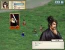 【太閤立志伝5】ゲームも歴史もさっぱりな新人占い師【★12-1】