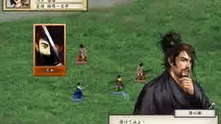 【太閤立志伝5】ゲームも歴史もさっぱりな