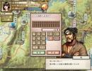 【太閤立志伝5】ゲームも歴史もさっぱりな新人占い師【12-3】
