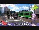【結月ゆかり車載】分割日本一周 #北海道編9-10日目[あの夕日を忘れない]【最終回】