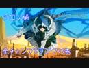 【LoL】全チャンプSランクの旅【タロン】Patch 8.21 (79/141)