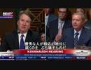 字幕【テキサス親父】 最高裁判事候補を強姦魔に仕立て上げる卑劣な民主党