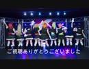 【Meria's】No brand girls【踊ってみた】