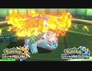 【ポケモンUSM】最強トレーナーへの道Act302【メガフシギバナ】