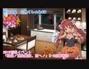 【ゆっくり&ボイロ実況】だららん これくしょん48【艦これ】