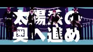 【MMDHQ!!】ゴーゴー稲荷崎(稲荷崎4人)