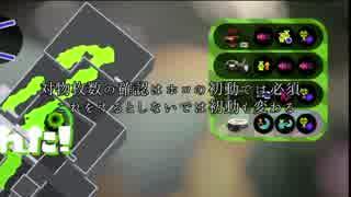 【X】ボイチェビ共のガチマッチ!part64【