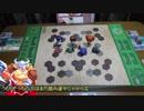【ボードゲーム】ボトムズタクティクス-バトリング02
