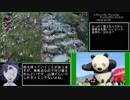 【ゆっくり】ポケモンGO 黒髪山攻略RTA 00:28:38??