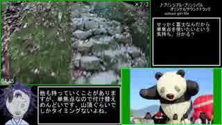 【ゆっくり】ポケモンGO 黒髪山攻略RTA 00