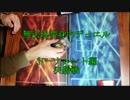 【#遊戯王】無法地帯で闇のデュエル!!Part 10 トーナメント編 決勝戦前半【#フリー対戦】