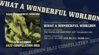 【C95】ボカロ丼ジャズコンピ『What a Won