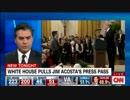 トランプ大統領への質問で揉めたCNN記者 WHの記者証を無効にされるw