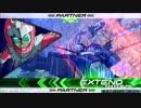 EXVS2 ジオング視点7[固定]