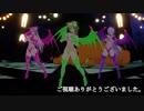 【MMD】サキュバストリオで天鼠ディストレス【カメラ固定・字幕有】(1080p_60fps)
