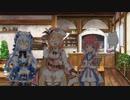 【ごちうさ参戦】きららファンタジア イベントストーリー1-3