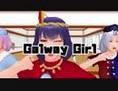 【そばかす式MMD】 Galway Girl  B・B・A
