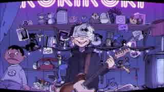 【歌ってみた】ロキ【真田】