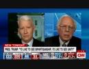 米国中間選挙の会見で記者を辱められたCNNがトランプ大統領総を攻撃w