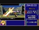 【RTA】黄金の太陽_Any%_RTA_6時間44分7秒_Part6/7