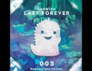 洋楽を高音質で聴いてみよう【1265】EADWINE 『Last forever』