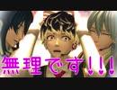 【MMDアイナナ】スキスキ絶頂症 【Re:vale】