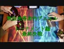 【#遊戯王】無法地帯で闇のデュエル!!Part 11 トーナメント編 決勝戦後半【#フリー対戦】