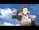 GRANBLUE FANTASY The Animation #3「風の出会い」
