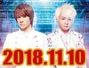 accessのオールナイトニッポン動画(2018年11月10日配信分)